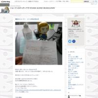 【湘南グルメ】ハニービー - ショーナンロケッティアズ STAND ALONE BLOGLLESIV