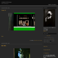 私信 - sudigital afterimage