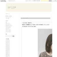 新しいアートに変わります - COTTON STYLE CAFE 浦和の美容室コットンブログ