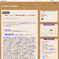 """決定!第89回アカデミー賞!! - シネマ親父の""""日々是妄言"""""""