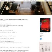 04/08 ヒトリエ・wowakaさんのnewsを受けて思うこと。 - cafe RED ROOM