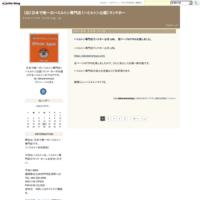 ハミルトン専門店ランドホー公式 URL 全ページHTTPS化致しました。 - (旧)日本で唯一のハミルトン専門店(ハミルトン公認)ランドホー
