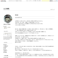 【映画】小津安二郎「東京物語」 - ひとり伝言練習