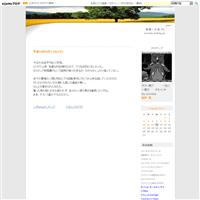 平成29年9月22日(金) - 新車への途 #6