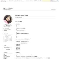ソン・ジウン、チョン・ウンジの新曲 - 韓流・・・ ひとりごと