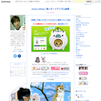 【展覧会】∵#三絵師展∴ at MARIMO caf'e 65 - junya.blog(猫×犬)リアリズム絵画