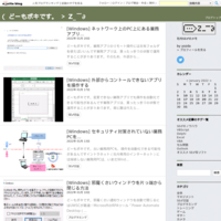 [VBScript] サーバなどで最新管理したvbCommon.vbsを自動更新する その2 - ( どーもボキです。 > Z_ ̄∂