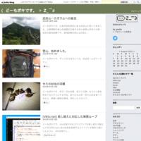 [VBScript] Leeyesを自動ページめくりに対応させる。 - ( … > Z_ ̄∂