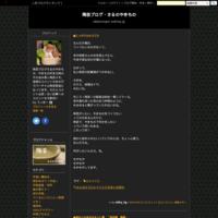 ■唐九郎さんに会ってみたい - 陶芸ブログ・さるのやきもの