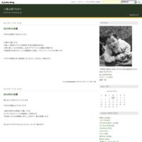 コンタドールが~(泣) - 八重山病?な日々