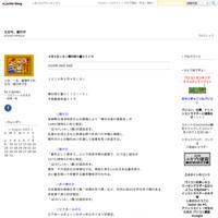 第90回選抜・大阪桐蔭が優勝! - ただ今、修行中