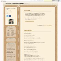 中国の観光客の輸出入 - ひろのきまぐれ日記『2050年研究所』