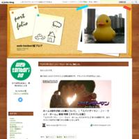 Blogger:Web-tonbori堂アネックス更新情報 M.C.Uフェイズ1再見。 - web-tonbori堂ブログ