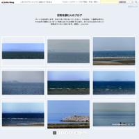 2021/03/19 鈴鹿市街から四日市方面の変化の様子 - 空気を読む人のブログ