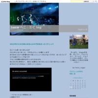 画期的な新形態リモートライブ企画を発表(ちょい改定) - heco へこ☆ろぐ log