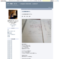 伴奏活動 - ピアノ教室 さくら  ~zongora iskoraba szakura*