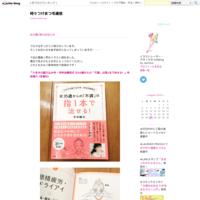 "LINEスタンプ ""ミミ&マリ"" 発売中! - 時々つけまつ毛通信"