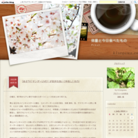 [Windows Update] 日本語 旧MS IME の不具合 [KB5001330] (4/18) - 体重と今日食べたもの