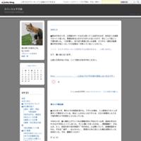 近況ご報告(趣味編) - ふりぃらんす日誌