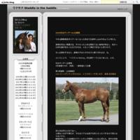 懐かしい名前 - ワドサド Waddle in the Saddle