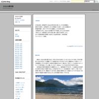 110517 - ふらふら旅日記