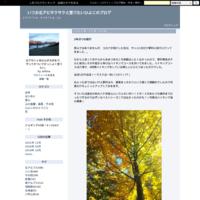 西日本豪雨 -  いつか北アにサクサクと登りたいひよこのブログ