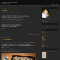 新ブログ開設のお知らせ - Photographer shuichi tsunoda-blog