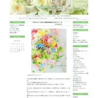 ブログ仮移転のお知らせ - 一会 ウエディングの花