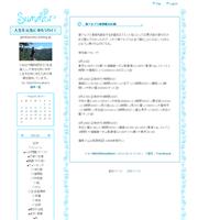 県界尾根利用の赤岳登山(2014.12.20-21)計画 - 人生を元気に歩もうカイ!