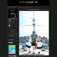C91新作写真集、通販開始のお知らせ - 【コスプレ】  ぱるぱる通信局  【写真】