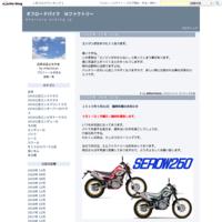 2018土佐エンデューロリザルト - オフロードバイク Mファクトリー
