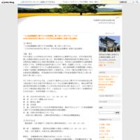中国現代史研究会掲示板