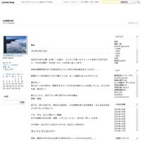 蜃気楼 - nn的BLOG