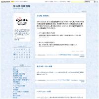 天下一将棋会2のランクイン(4月25日現在) - 富山県将棋情報