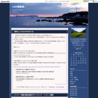 【管理人より】2015年3月11日 - CSR情報局