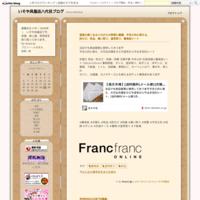 甲州印伝の元祖「印傳屋」限定品「苺一衣(いちごいちえ)」 - いそや呉服店八代目ブログ