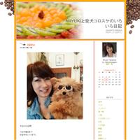 関西テレビのだいすき - カンパーニュママの暮らしの雑貨とポメプーころすけと日々の出来事日記