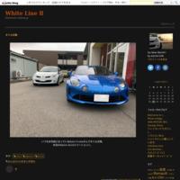 能登へ - White Line Ⅱ