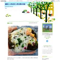 グルメ屋台 - 昭和34年式オンボロ男の日記