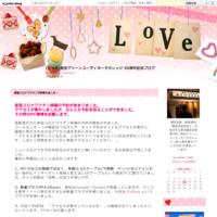 令和元年5月4日 天皇御即位一般参賀行ってきました - (非公式)東京グリーンコーディネータカレッジ 30周年記念ブログ