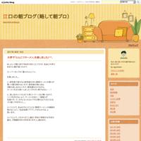 大学で「とんこつラーメン」を食しました(^^; - 江口の朝ブログ(略して朝ブロ)