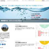 お客様の安心への取り組みについて - 美容室ネロ オフィシャルブログ