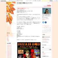 ライブライブ! - 井口克彦の仕事嫌いなスナフキン