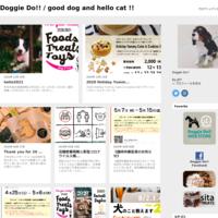 2019-2020 - Doggie Do!! / good dog and hello cat !!