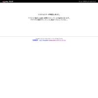 引っ越し - 玉名中学校サッカー部ブログ