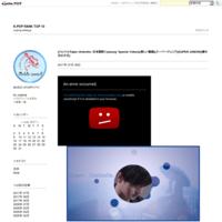 日本を揺るがした美女歌手 - K-POP RANK TOP 10