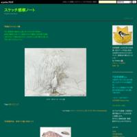 #自然画 #カルガモ『朝の光耀』カルガモ母子 ##SpotBilledDuck - スケッチ感察ノート (Nature journal)