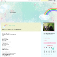 FM802 RADIO CRAZY ~1日目~ - 大輪の花