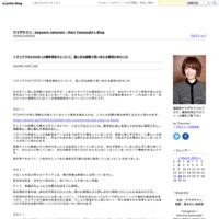 - ヤマザキマリ・Sequere naturam:Mari Yamazaki's Blog
