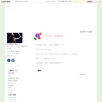 ☆サイトリニューアルのお知らせ☆ - 恒心